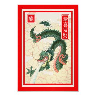 Chinese New Year 9 Cm X 13 Cm Invitation Card