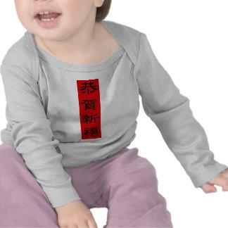 CHINESE NEW YEAR BABY TEE ~ Customize!