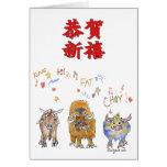 Chinese New Year Cartoon Ox