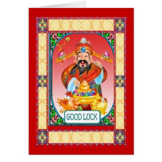 Chinese New year, Chinese mandarin Card