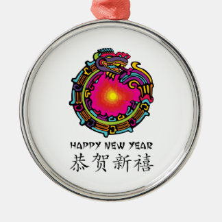 CHINESE NEW YEAR CHRISTMAS TREE ORNAMENT