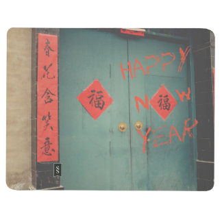 Chinese New Year Door Decorations Journals