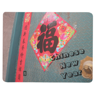 Chinese New Year Door Posters Journal