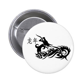 Chinese New Year Dragon 2012 Pinback Button