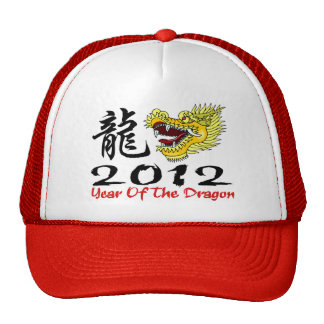 Chinese New Year Dragon 2012 Cap