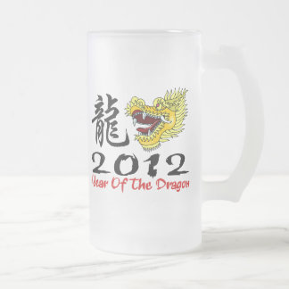 Chinese New Year Dragon 2012 Frosted Glass Beer Mug