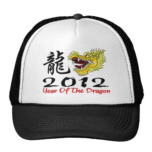Chinese New Year Dragon 2012 Trucker Hats
