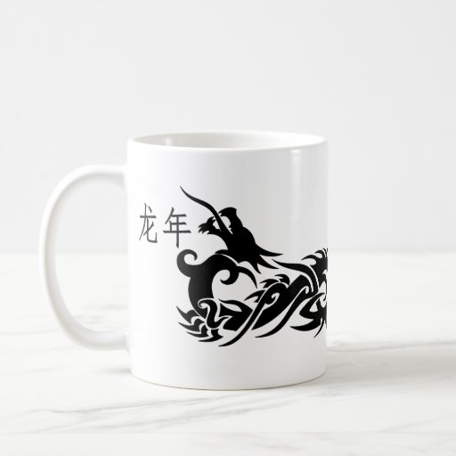 Chinese New Year Dragon 2012 Coffee Mug