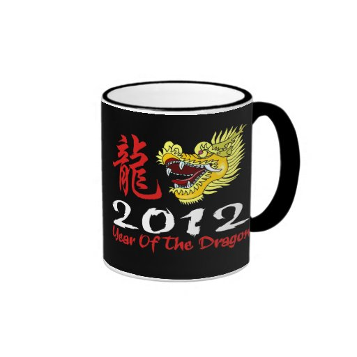 Chinese New Year Dragon 2012 Mug