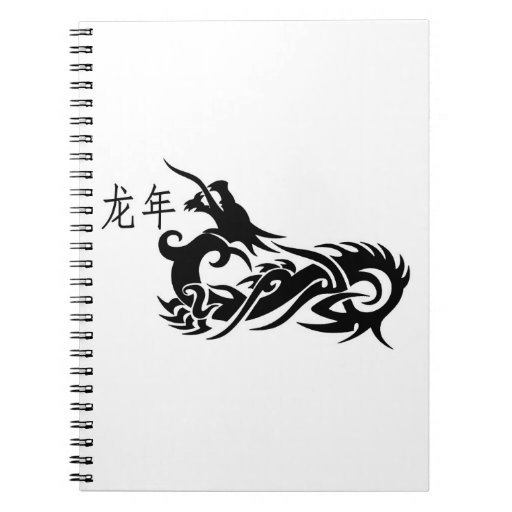 Chinese New Year Dragon 2012 Notebook