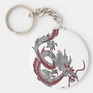 Chinese New Year Dragon Basic Round Button Key Ring