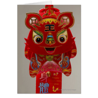 Chinese New Year Gifts T Shirts Art Posters Other Gift Ideas