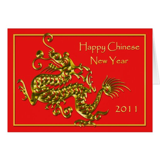 Chinese New Year Dragon Greeting Greeting Card