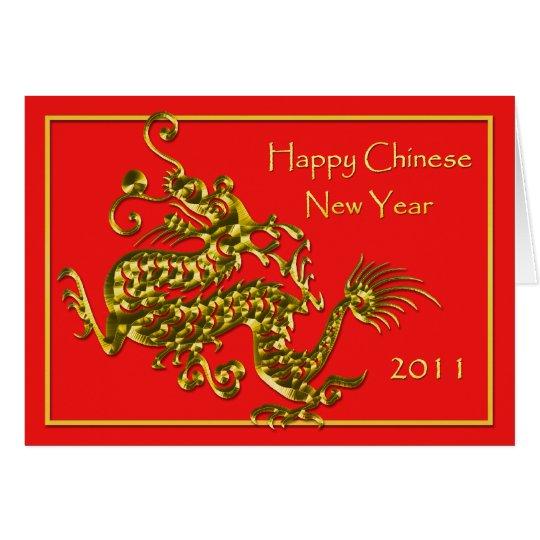 Chinese New Year Dragon Greeting Greeting Card