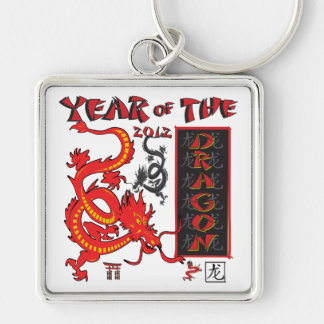 Chinese New Year Dragon Silver-Colored Square Key Ring