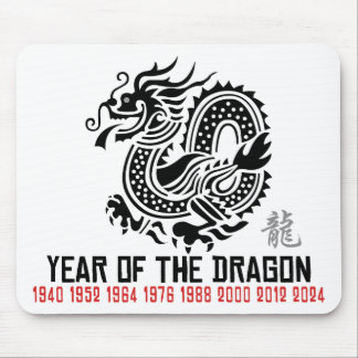 Chinese New Year Dragon Mouse Pads