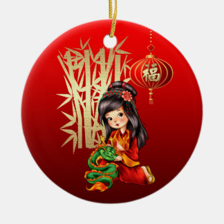 Chinese New Year Gift Ornaments