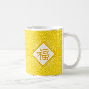 Chinese New Year • Golden Fu Lucky Symbol Coffee Mug