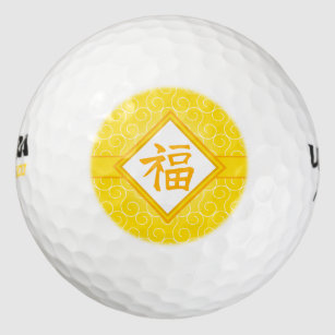 Chinese New Year • Golden Fu Lucky Symbol Golf Balls