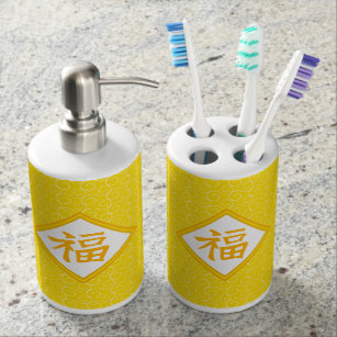 Chinese New Year • Golden Fu Lucky Symbol Soap Dispenser And Toothbrush Holder