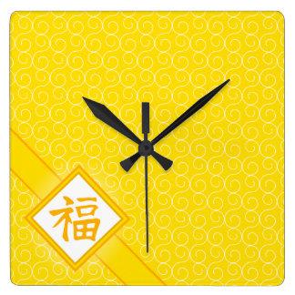 Chinese New Year • Golden Fu Lucky Symbol Wall Clocks
