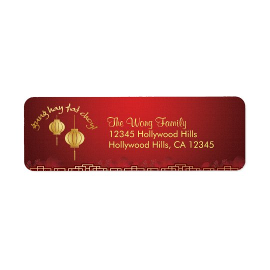 Chinese New Year - Golden Lanterns Return Address Label