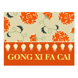 Chinese New Year Gong Xi Fa Cai greetings Postcard