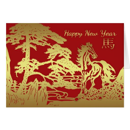 Chinese New Year Greeting Card Year Of The Horse