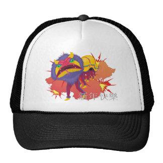 Chinese New Year Trucker Hat