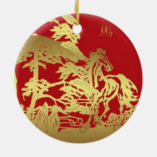 Chinese New Year Horse Keepsake Ornament