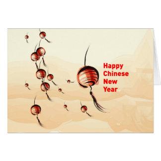 Chinese New Year Lantern Card