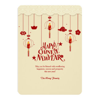 Chinese New Year Lantern Greeting Card