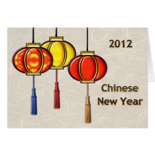 Chinese New Year Lanterns - Greeting Inside Greeting Cards