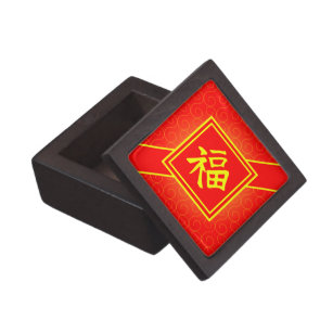 Chinese New Year • Lucky Fu Symbol • Red and G Jewellery Box