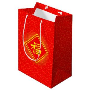 Chinese New Year • Lucky Fu Symbol • Red and G Medium Gift Bag