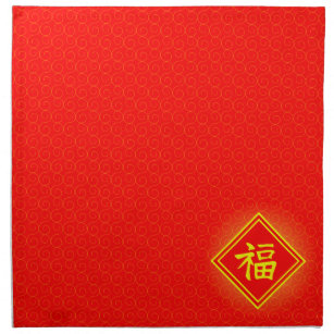 Chinese New Year • Lucky Fu Symbol • Red and G Napkin
