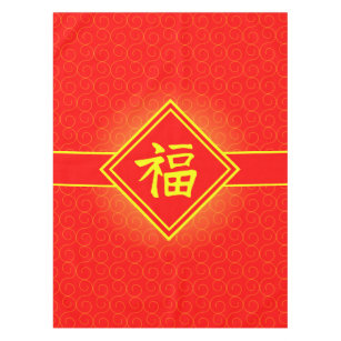 Chinese New Year • Lucky Fu Symbol • Red and G Tablecloth
