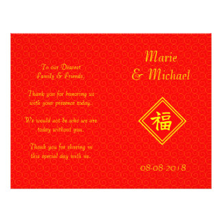 Chinese New Year • Lucky Fu Symbol • Red and Gold 21.5 Cm X 28 Cm Flyer