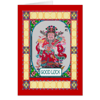 Chinese New year,Mandarin 2 Card