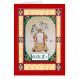 Chinese New Year, Mandarin Card