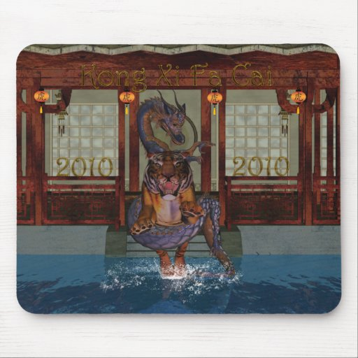 Chinese New Year Mousepad With Tiger n Dragon