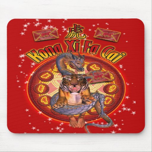 Chinese New Year Mouspad With Tiger & Dragon Mousepads