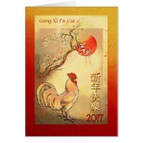 Chinese New Year of Rooster 2017 under Red Sun Greeting Card