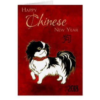 Chinese New Year of the Dog 2018 Chin Dog on Red
