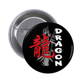 Chinese New Year of The Dragon 6 Cm Round Badge