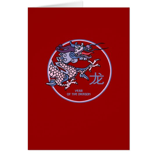 Chinese New Year of the Dragon Greeting Card