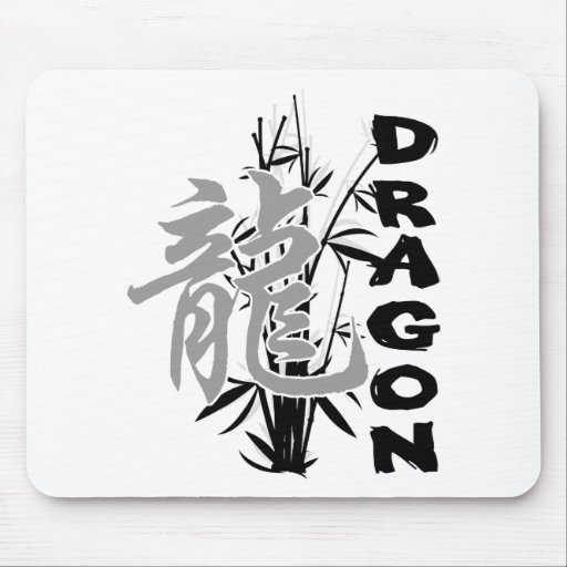Chinese New Year of The Dragon Mousepad