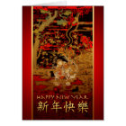 Chinese New Year of The Goat Ram Greeting Card