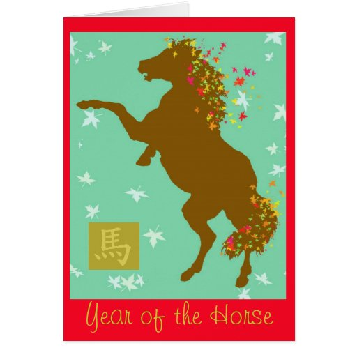 Chinese New Year of the Horse, 2014 Greeting Cards