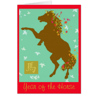 Chinese New Year of the Horse, 2014 Greeting Card